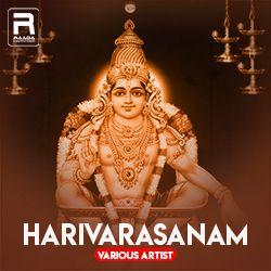 Harivarasanam (Various Artists) songs