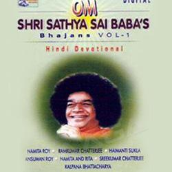 Om Shri Sathya Sai Baba Bhajans - Vol 1