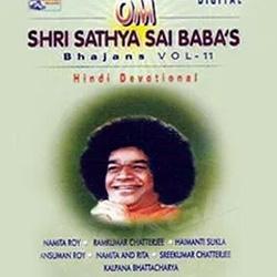 Listen to Sri Rama Rama Rama songs from Om Shri Sathya Sai Baba Bhajans - Vol 2