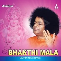Bhakthi Mala (Bhajans)