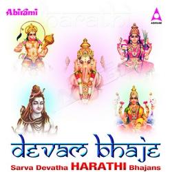 Listen to Vasudeva Vedavedhya songs from Devam Bhaje