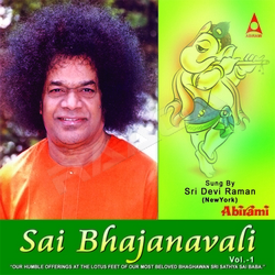 Sai Bhajanavali (Bhajans)