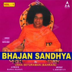 Bhajan Sandhya - Vol 1
