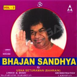 Bhajan Sandhya - Vol 2