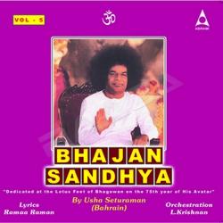 Listen to Sri Madhu Soodhana songs from Bhajan Sandhya - Vol 5