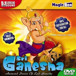 Sri Ganesha songs