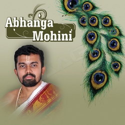 Listen to Sadhasivachaa songs from Abhanga Mohini
