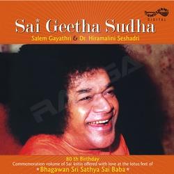 साई गीता सुधा songs