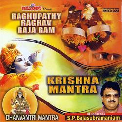 Raghupathy Raghav Raja Ram
