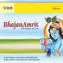 Listen to Aarambhi Vandeena (Abhang) songs from Bhajanamrut