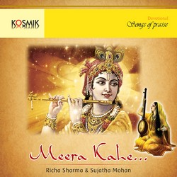 Meera Kahe songs