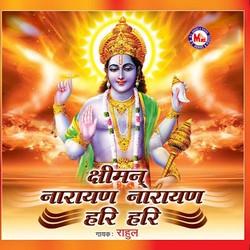 Sri Man Narayana Narayana Har Hari