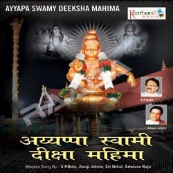 Ayyappa Deeksha Mahima