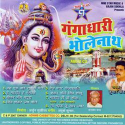 Listen to Pikar Bhang Dhatura songs from Gangadhari Bholenath