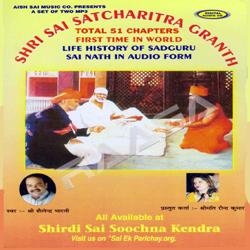 Sai Satcharitra Chapter 37