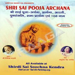 Listen to Om Jai Jagdish Hare songs from Shri Sai Pooja Archana