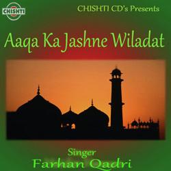 Listen to Allah Muhammed Ali Fatima songs from Aaqa Ka Jashne Wiladat