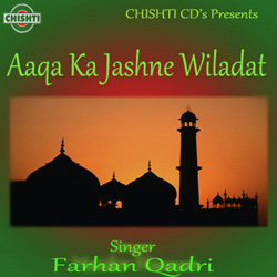 Listen to Habibi Jaddal Husaini songs from Aaqa Ka Jashne Wiladat