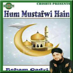 Hum Mustafwi Hain