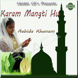 Nabi Karam Mangti Hu Abida Khanam
