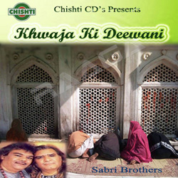 Listen to Dam Ali Ali songs from Khwaja Ki Deewani