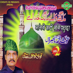 Listen to Main Madine Chala songs from Maangne Wale Maang Khuda