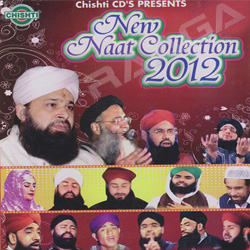 Listen to Kafan Maila Nahi Hota songs from New Naat Collection 2012