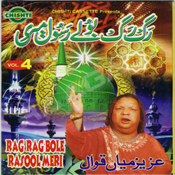 Listen to Hamare Dil Ko songs from Rag Rag Bole Rasool Meri