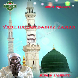 Listen to Tamannae Dil songs from Yade Haram Badiuz Zaman