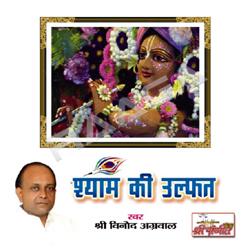 Listen to Mohan Se Prem songs from Shyam Ki Ulfat