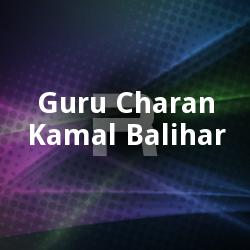Listen to Guru Kripalu Mam Sharanam songs from Guru Charan Kamal Balihar