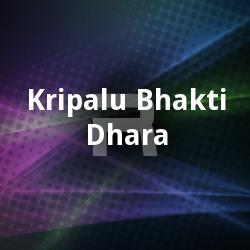 Listen to Char Hi Hai Prapya Vastu Govind Radhe songs from Kripalu Bhakti Dhara