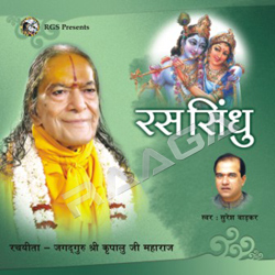 Listen to Jaun Guru Charan Kamal Balihari songs from Ras Sindhu