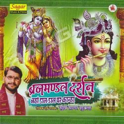Jahan Daal Daal Par songs