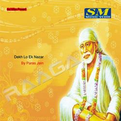 Listen to Pukar Kar Dular Lo songs from Dekh Lo Ek Nazar