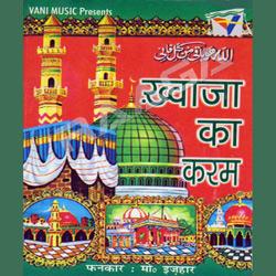 Listen to Mujhpe Ho Jaye Aisa Karam Ya Nabi songs from Khwaja Ka Karam