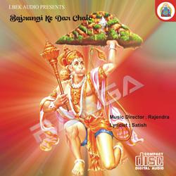 Listen to Charan Sharan Mai songs from Bajrangi Ke Dar Chalo