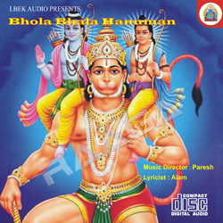 Listen to Marruti Nandan Sun Lo songs from Bhola Bhala Hanuman
