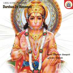 Listen to Hridya Basa Bhagwan songs from Darshan Do Hanuman