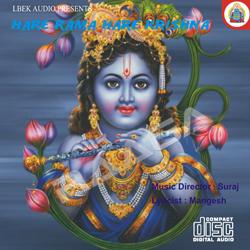 Listen to Aarti Shri Ramayan Ji Ki songs from Hare Rama Hare Krishna