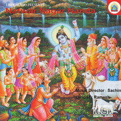 Radha Tune Bansuri Churai songs