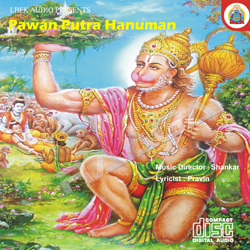 Listen to Hanuman Satwan songs from Pawan Putra Hanuman