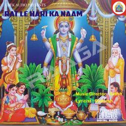 Listen to Mukhti Ka Tu Koi Jatan songs from Rat Le Hari Ka Naam