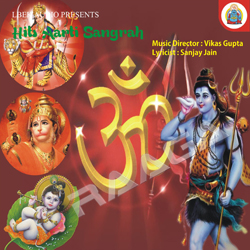 Listen to Bhajman Narayan songs from Hits Aarti Sangrah - Vol 1