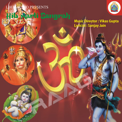 Listen to Shri Hanuman Vandana songs from Hits Aarti Sangrah - Vol 2