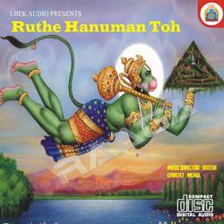 Ruthe Hanuman Toh