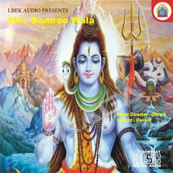 Shiv Damroo Wala songs