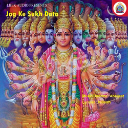Listen to Jai Bhairav Deva Prabhu songs from Jag Ke Sukh Data