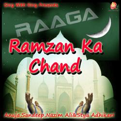 Listen to Rehmat Ki Ghata Kehrai songs from Ramzan Ka Chand