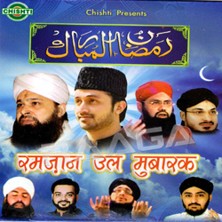 Listen to Aaya Mahe Ramzan songs from Ramzan Ul Mubarak